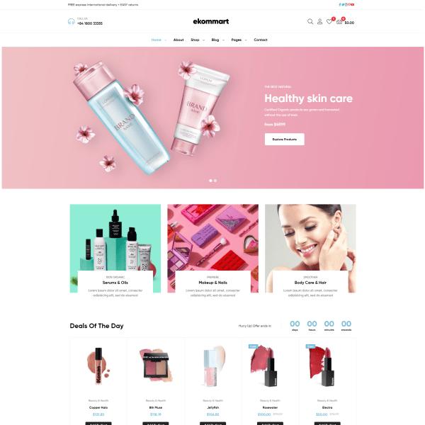 Универсальный онлайн магазин