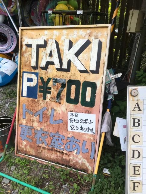浜松 TAKI 阿多古川