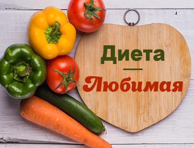 tomatorii pierde grăsime