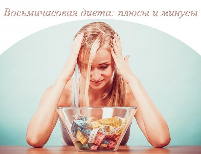 Голодание как способ улучшения мужской потенции