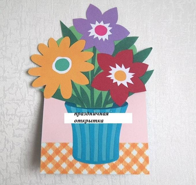 Открытка фломастерами бабушке на день рождения