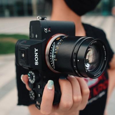 TTArtisan releases $235 50mm F1.4 ASPH lens for full-frame mirrorless cameras