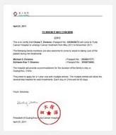 invitation letter visa documentation