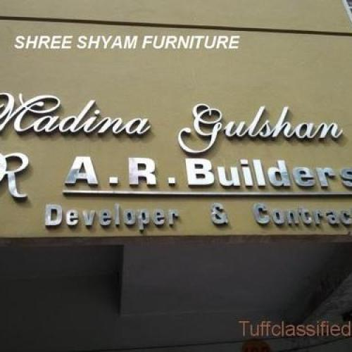 Designer Stainless Steel Name Plates At Rs 80 Square Inch