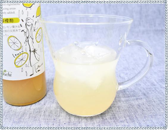 DIDYCO(ディディコ)のむお酢:檸檬酢