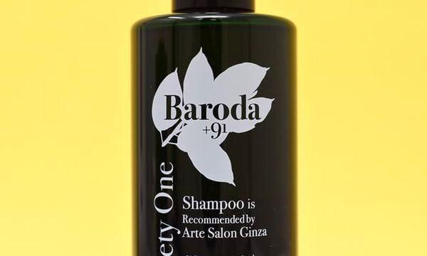 Baroda+91のシャンプー