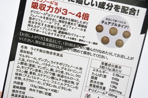 「TSUKA09|ツカレナイン」の飲み方
