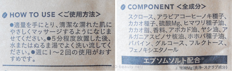 SASS.コーヒースクラブHOWTOUSE&COMPONENT