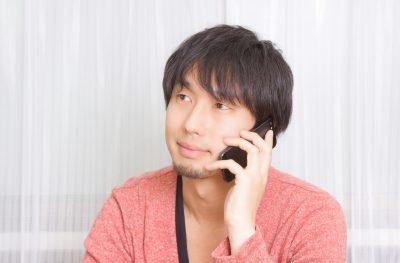 好きな女性と電話で仲良くなる方法7選