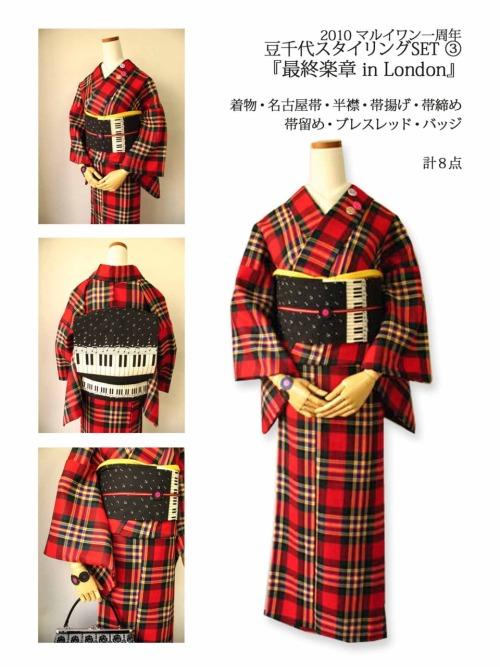 kimonoworld:  Mamechiyo - London punk kimono coordinate