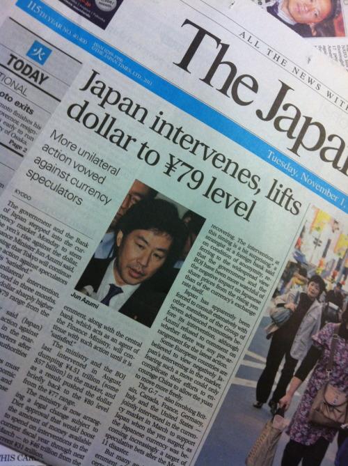 Japan Intervenes