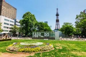 札幌 大通公園 夏
