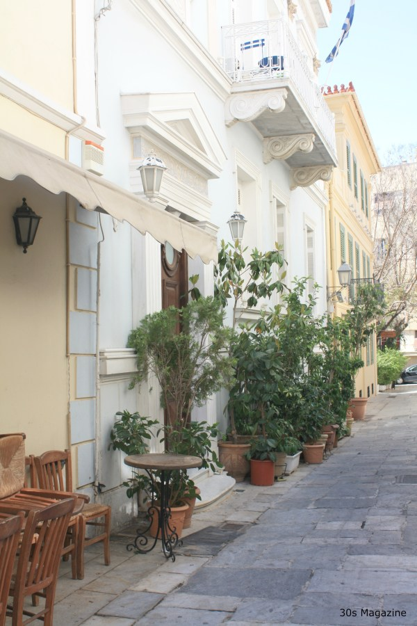 athens street view