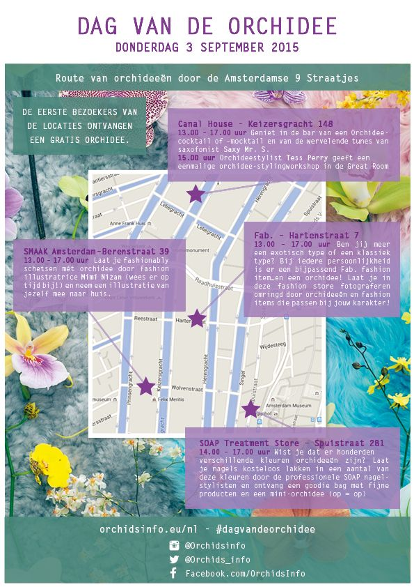 orchid route Amsterdam