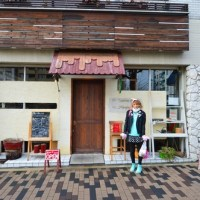 Super Cool Kyoto: Vegan Eats!  Matsuontoko and Morpho Cafe