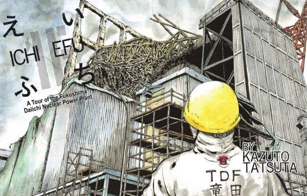 """Extrabajador de Fukushima convierte su experiencia en la central nuclear en un manga<br /> El autor bajo el seudónimo Kazuto Tatsuta trabajó entre junio de 2012 y diciembre de 2013en la devastada planta nuclear de Fukushima y, fruto de esa intensa experiencia, nace el mangaIchi Efu, que narra la lucha de los trabajadores contra la amenaza nuclear.El primer episodio de la obra fue publicada el año pasado en una revista semanal y tuvo bastante éxito. Ahora la primera parte ya serializada será lanzada como libro en abril.<br /> No es """"el infierno en la tierra"""", afirmó Tatsuta en referencia a la vida en la central atómica, sin embargo, ninguna precaución sobra. Los trabajadores pasan gran parte del día colocándose y quitándose trajes especiales, guantes, botas y máscaras.<br /> El artista resalta que su creación no está a favor o en contra de la energía nuclear, sino tan sólo una historia de cómo es la vida de un trabajador en la planta de Fukushima,""""Sólo quiero tener un registro de la historia. Quiero registrar lo que era la vida (en la central), lo que he experimentado"""", declaró el autor.<br /> El hombre asegura, además, que el quehacer en Fukushima es parecido al de cualquier trabajo en una obra de construcción: """"Nunca sentí que estuviera en peligro físico. No puedes ver la radiación"""". Sin embargo, en una de las escenas de su obra un veterano trabajador dice: """"Esto es como ir a la guerra"""".<br /> También enfatiza que los trabajadores de Fukushima merecen ser mejor remunerados. Ellos empiezan ganando alrededor de 8.000 yenes ($78 dólares) al día, que aunque luego sube a 20.000 (195 dólares), es baja según él para las tareas peligrosas que realizan.Una obra sin duda singular y valiosa ya que la empresa encargada, Tepco, no suele autorizar el acceso de la prensa al interior de las plantas, salvo recorridos guiados.<br /> Vía IP"""