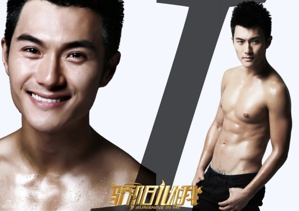 Shen Tai