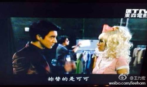 Wang Leehom in My Lucky Star