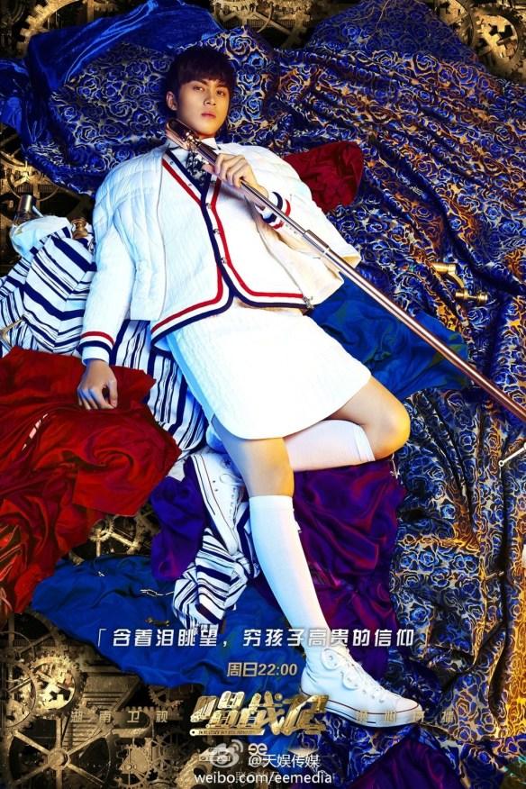 Xie Binbin