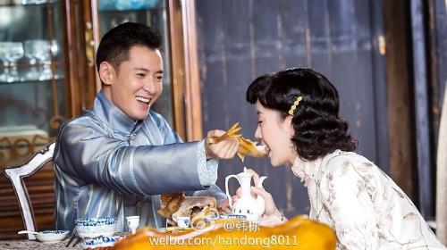 Han Dong feeding Zhang Meng