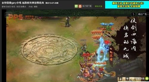 중국 비디오 광고 플랫폼의 광고사례 - 게임