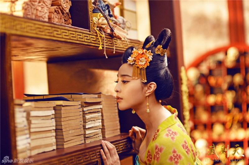 fan bingbing more books