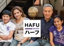 HAFU_postcard_OIS