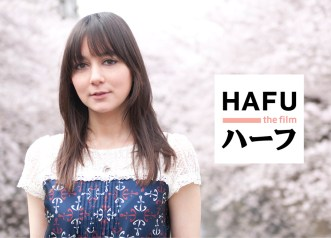 HAFU_postcard_SOPHIA3