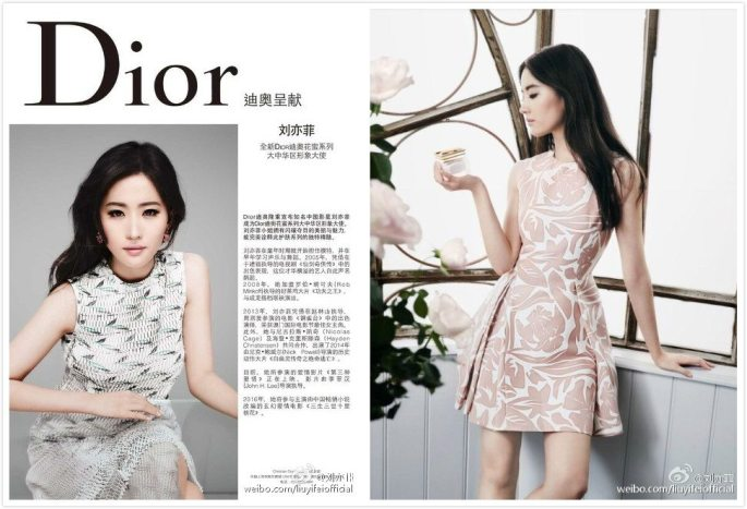 Dior has worked closely with another Chinese address Liu Yifei in the past, which has aroused the curiosity among Chinese people why Liu was not chosen as the brand's ambassador.