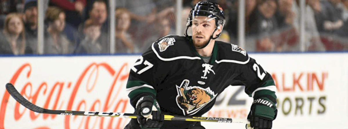 comets-sign-forward-patrick-mcgrath-to-ahl-contract