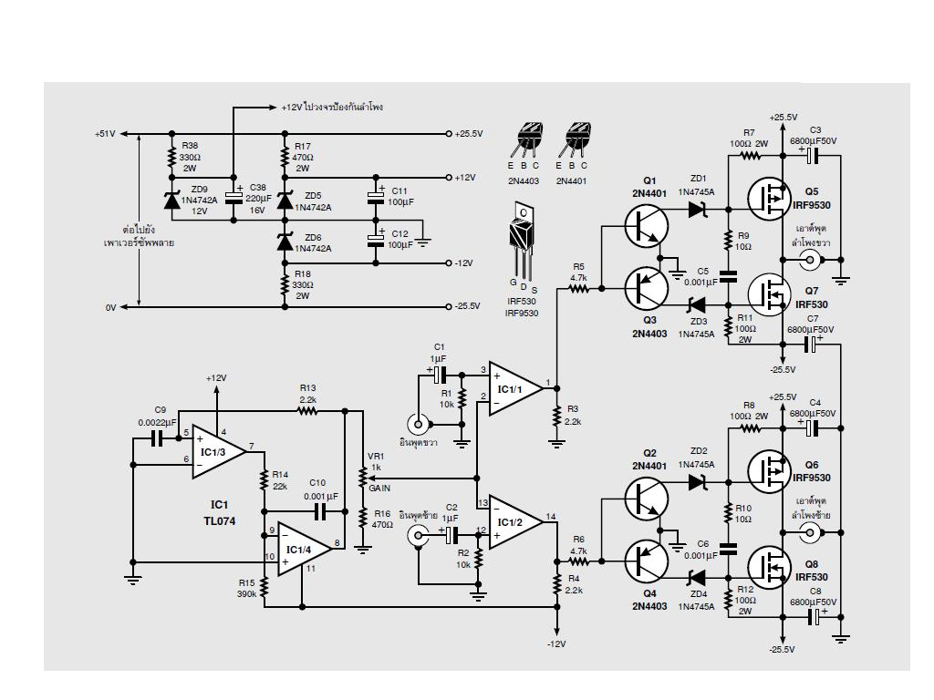 An Interesting Class D Amplifier Design Regulated 220v