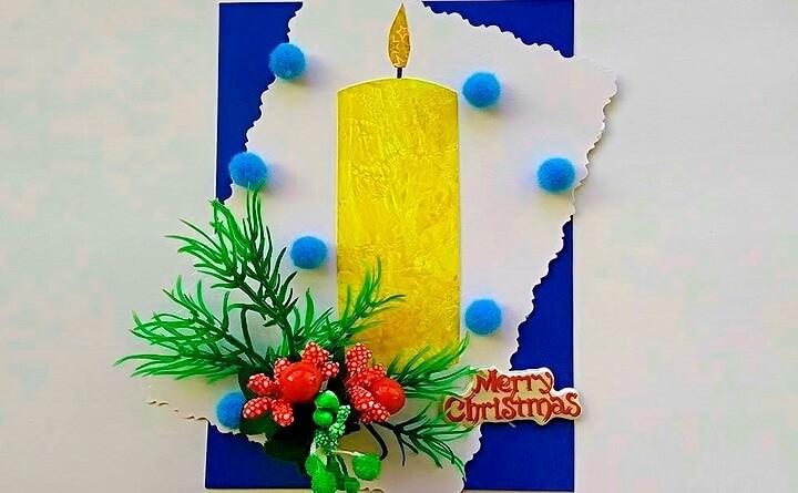 Kartpostal Merry Christmas