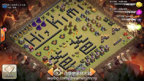 Jimmy Lin getting greeted on Clash of Clans
