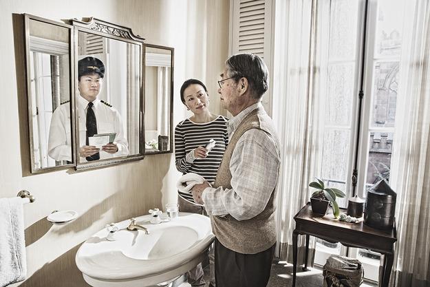 Le Miroir du Temps