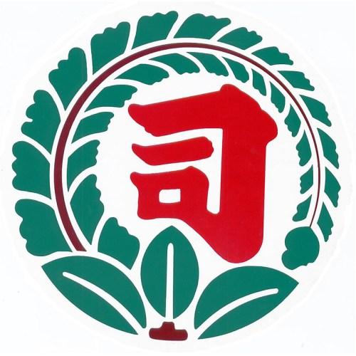 ツカサ工業株式会社