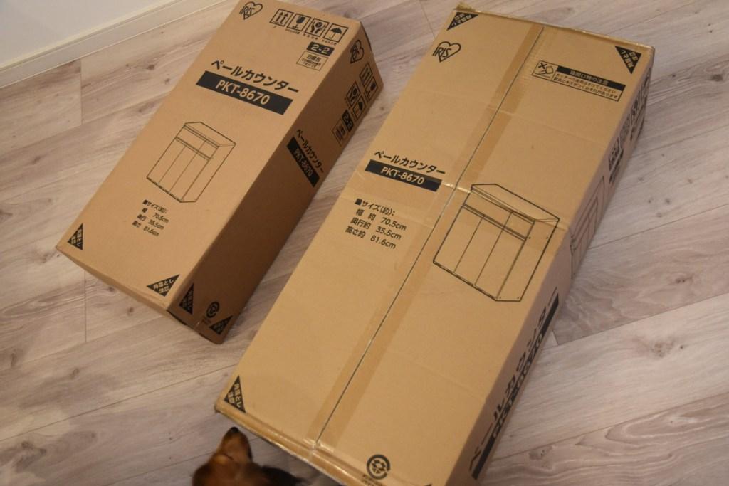 アイリスオーヤマ ゴミ箱ペールカウンターPKT-8670