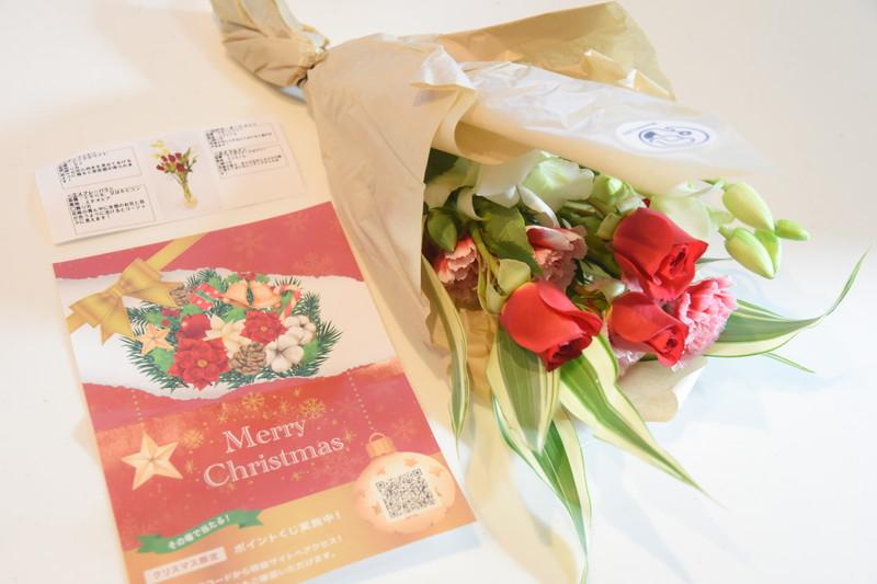 ブルーミーライフ_8回目のお届け分のお花