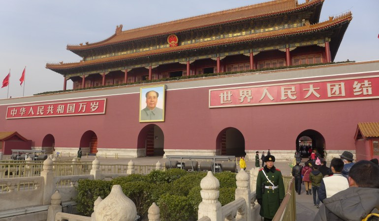China – A First Look