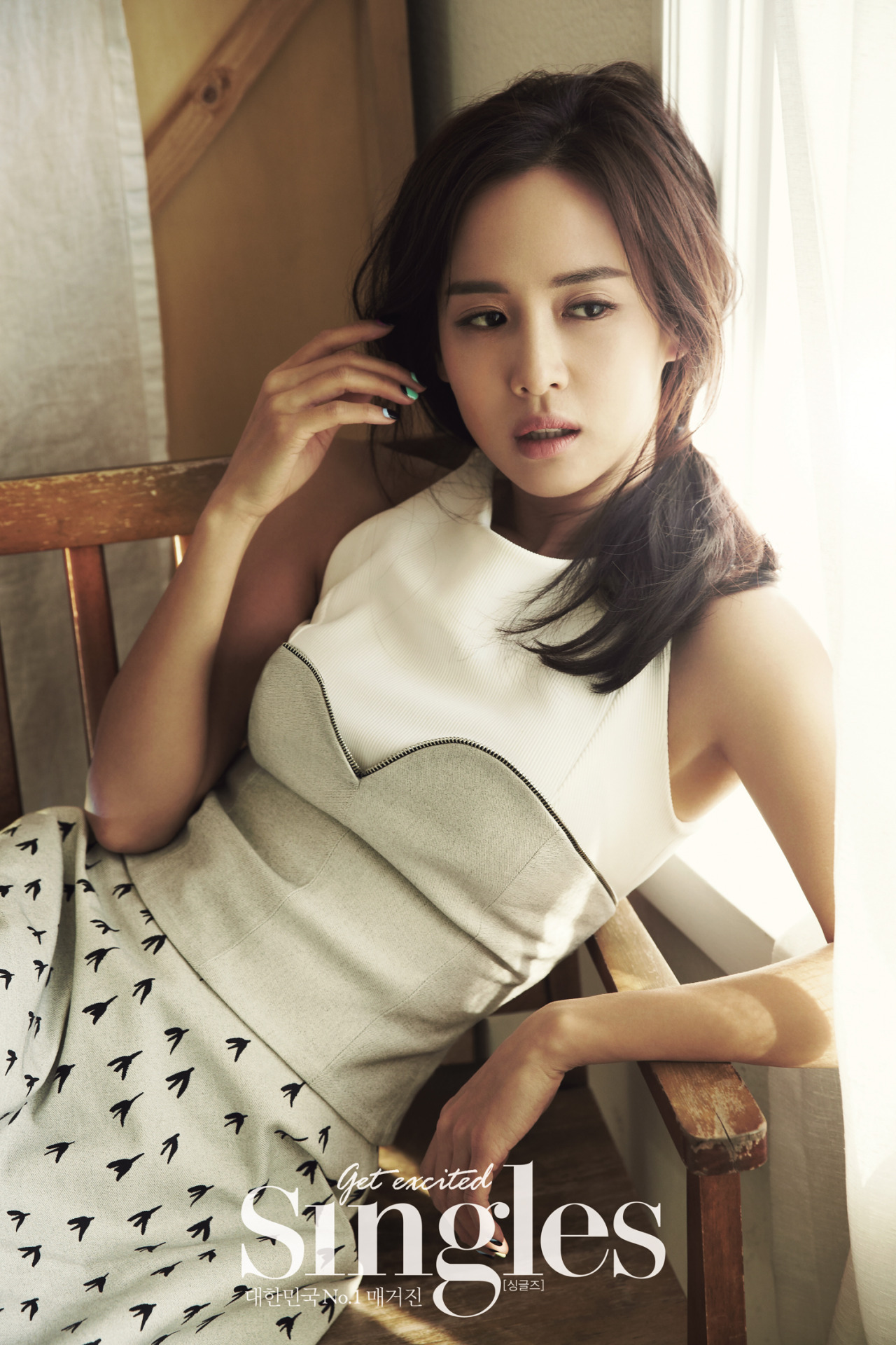 Jo Yeo Jung - Singles Magazine March Issue '15