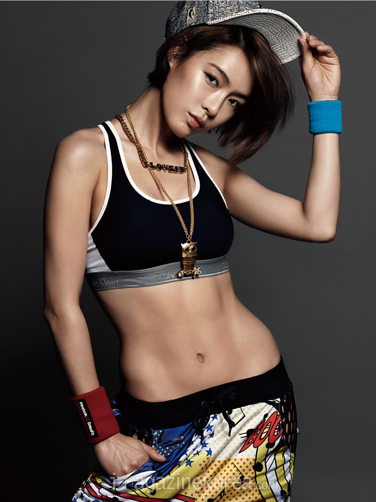 Kahi - Esquire Magazine March Issue '15