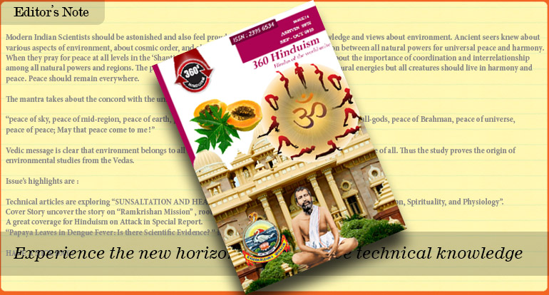 4th-issue-360-degrees-hinduism-magazine.jpg