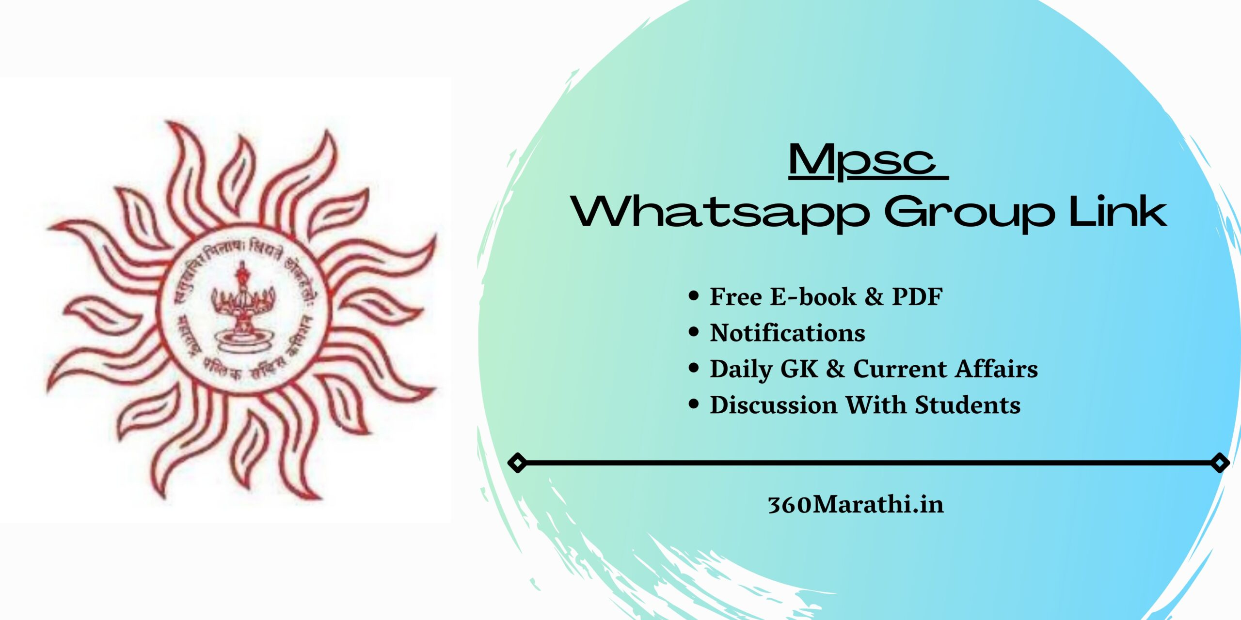 Mpsc Whatsapp Group Link