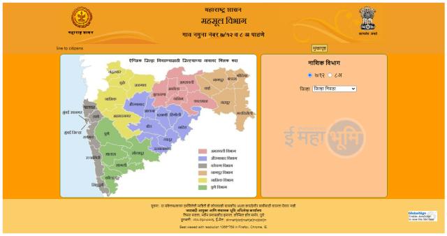 screencapture bhulekh mahabhumi gov in Nashik Home aspx 2021 06 21 14 08 52 -