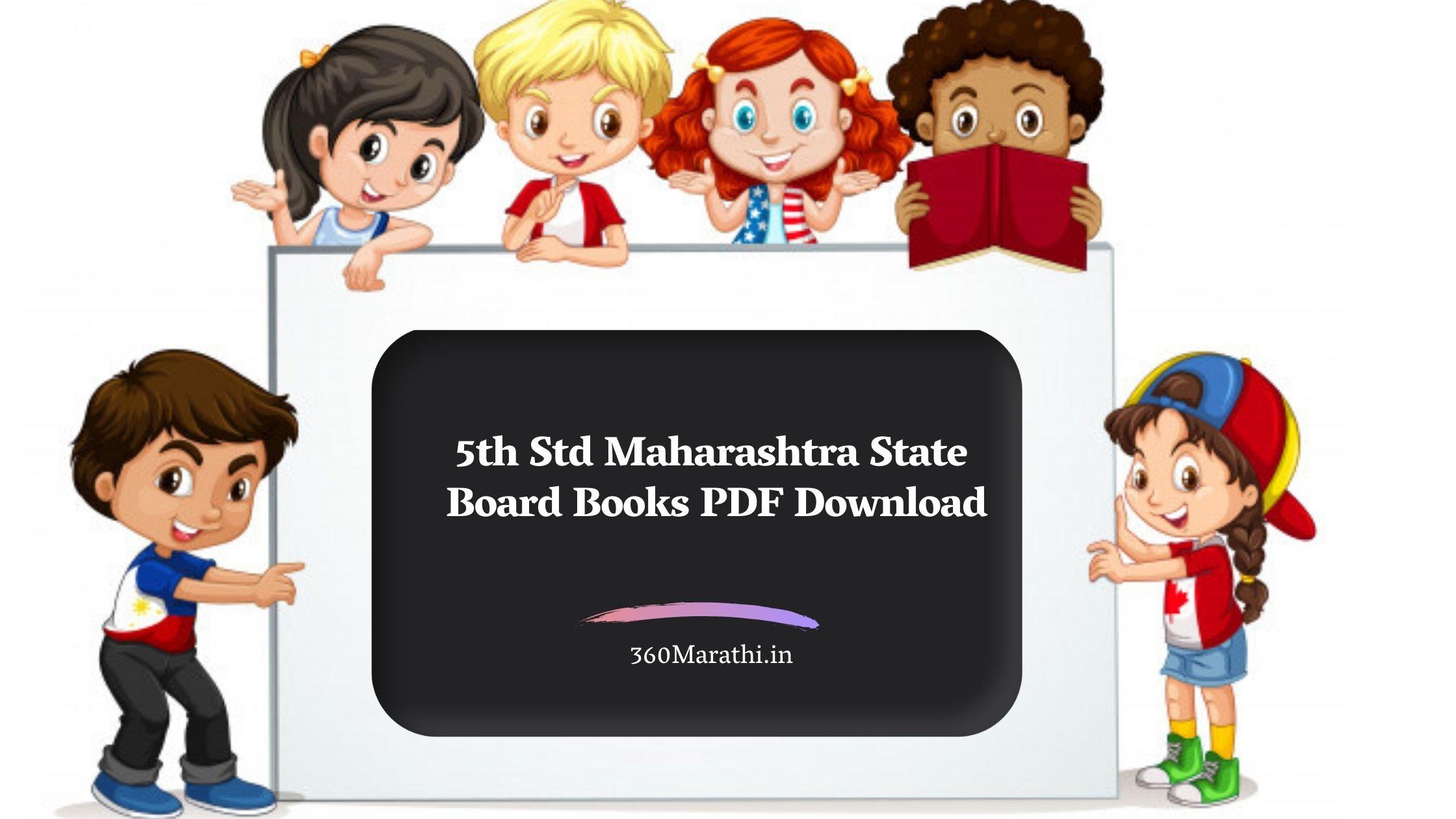 5th Std Maharashtra State Board Books PDF Download
