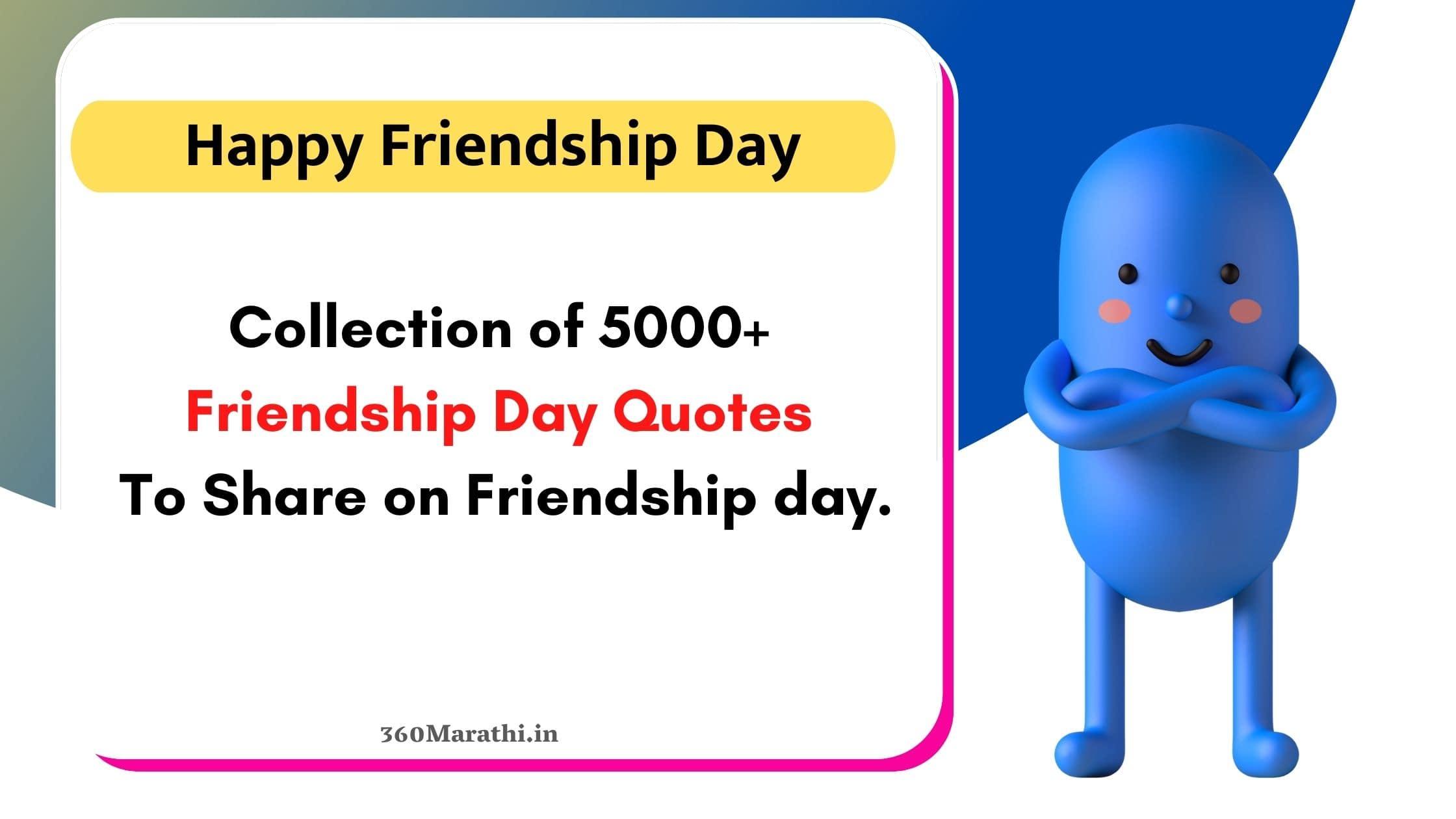 Happy Friendship Day Quotes in Hindi, Marathi & English