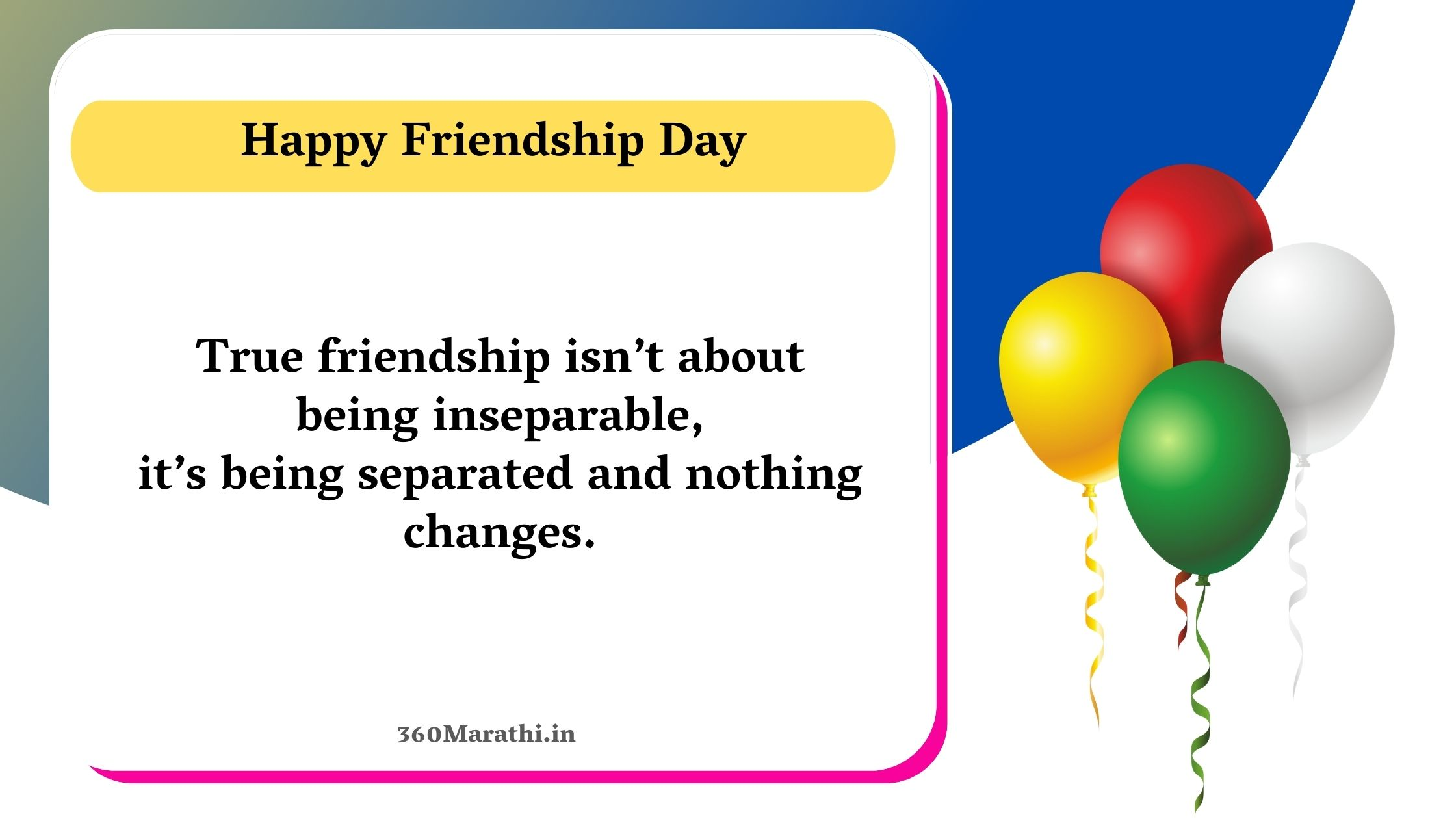 Happy Friendship Day images 2021