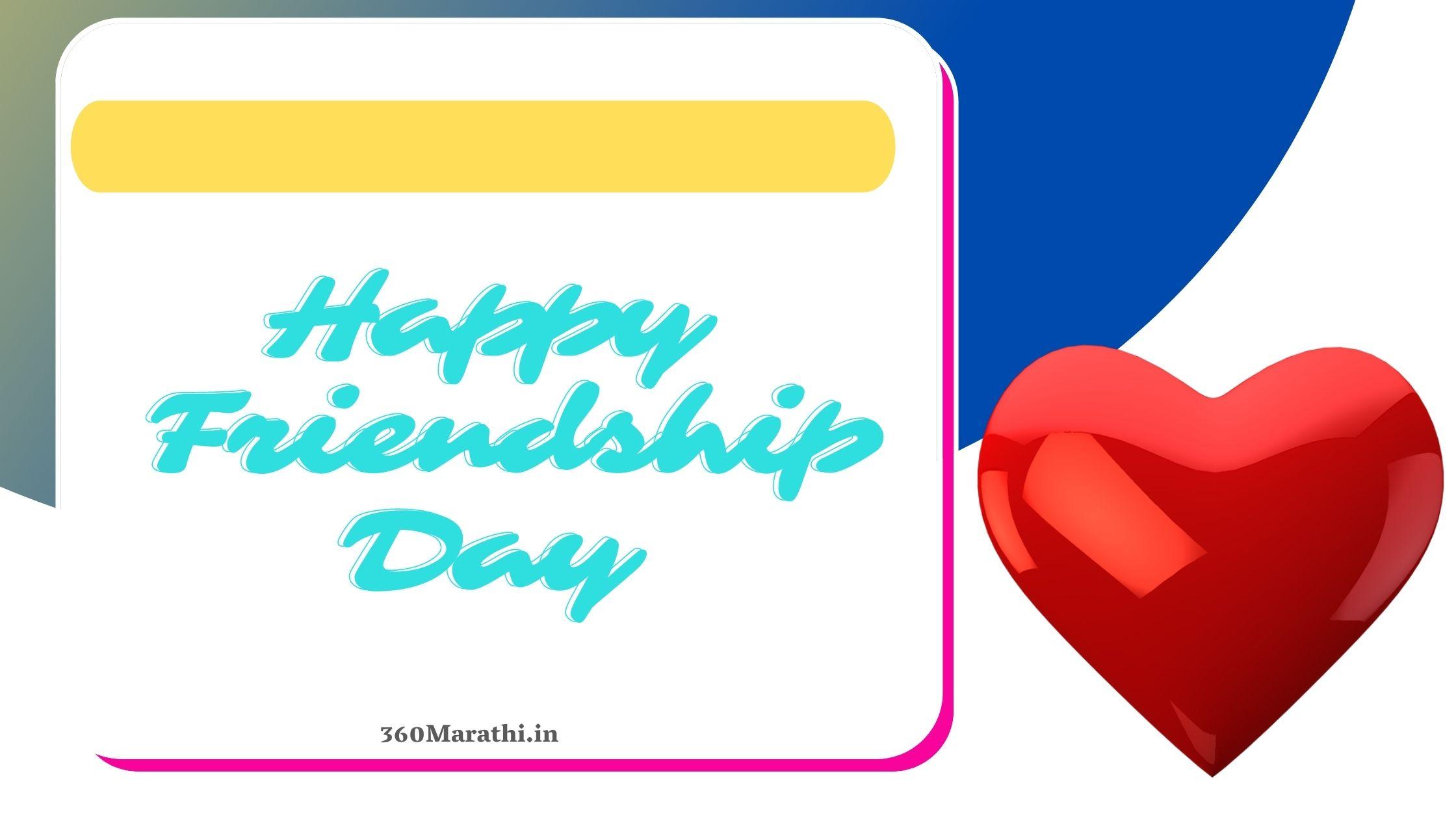 250+ Hindi Friendship day Status   Best फ्रेंडशिप डे स्टेटस In Hindi
