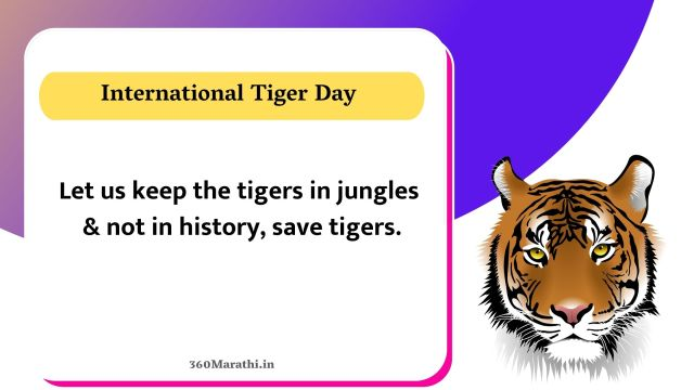International Tiger Day 2021 Quotes 6 -