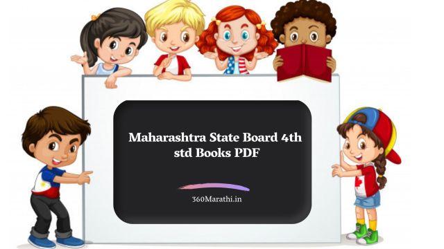 Maharashtra State Board 4th std Books PDF