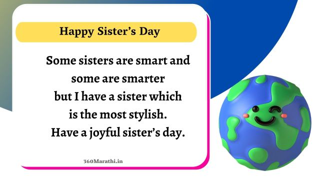 National Sisters Day 2021 Quotes